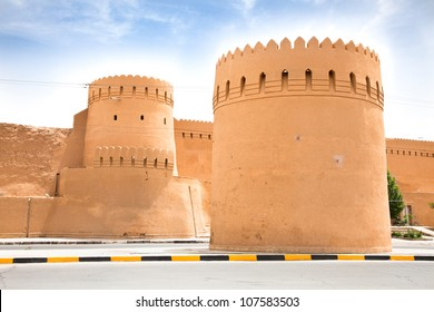 Tower and walls of  fort in Yazd, Iran