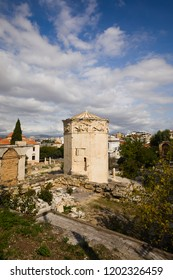 The Tower of the Winds, Athens, Greece