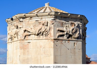Tower of the Winds (Horologion of Andronikos Kyrrhestes) in the Roman Agoa, Athens, Greece