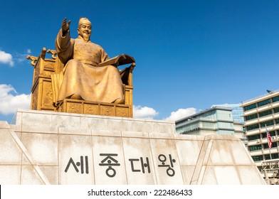 The towering statue of King Sejong in Gwanghwamun Square in Seoul, South Korea.