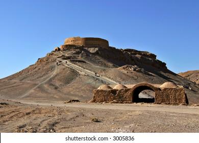 Towers of Silence in Yazd, Iran