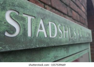 town hall sign Stadshus Stockholm Sweden