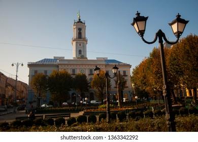 The town hall in the small city in Ukraine. Chernivtsi.