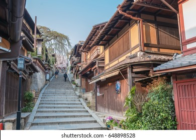 Townscape of the Higashiyama in Kyoto