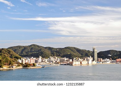 Townscape of Mojiko from Honshu, Japan.