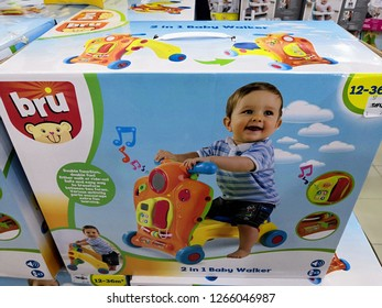 Royalty Free Toys Are Us Images Stock Photos Vectors Shutterstock