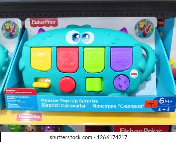 Toy R Us, Selangor, Malaysia - December 2018: Fisher Price kids learning toys display for sale in toy store. Fisher-Price is an American company that produces educational toys for children.