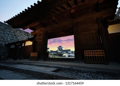 Toyama Castle and the evening sky, view through the entrance to the castle in Toyama City, Japan.