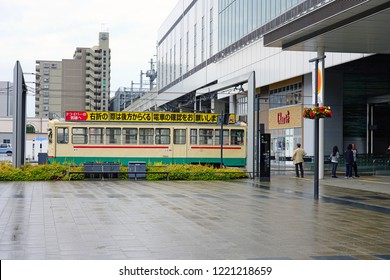 TOYAMA, JAPAN -24 OCT 2018- View of the Toyama Station, a railway station  operated by West Japan Railway Company in Toyama, Toyama Prefecture, Japan.