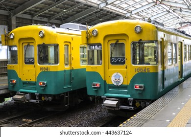 TOYAMA, JAPAN, JUNE 23,2016 :The old train renovated for transfer tourist to JAPAN Alps.