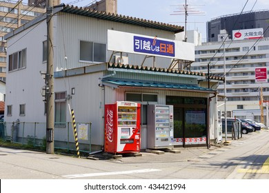 TOYAMA, JAPAN - MAY 15, 2016: Japanese soft drink vending machine in front of unidentified shop at Toyama. .Japan is famous for its vending machines, with more than 5.5 million machines nationwide.