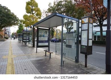 TOYAMA, JAPAN - November 11, 2018: Public bus stop in Toyama. Public transportation, Japan.