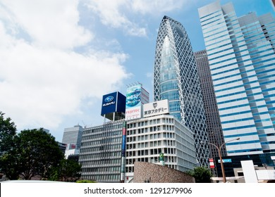 Toyko, Japan - 01 July, 2018 : Skyscrapers buildings at in Tokyo Shinjuku downtown and business district in Tokyo, Japan