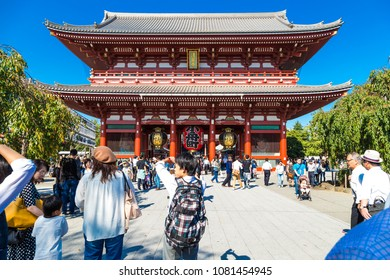 Toyko, Japan - 20 OCT 2016: Tourists walk on Nakamise Dori in Sensoji shrine on october 20, 2016. Sensoji temple at Japan.