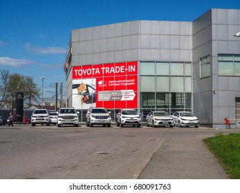 Toyota Motor Show outside. Russia, Moscow, May 2017.