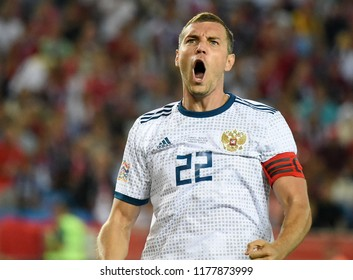 Trabzon, Turkey - September 7, 2018. Russian striker Artem Dzyuba celebrating his goal in UEFA Nations League match Turkey vs Russia in Trabzon.