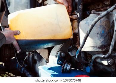 Engine Oil Tractor Images, Stock Photos & Vectors   Shutterstock