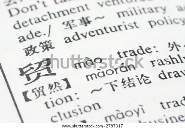 Chinese Military Dictionary Chinese-English English-Chinese