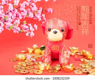 Tradition Chinese cloth doll dog,2018 is year of the dog,calligraphy translation:good bless for new year,red stamp mean: year of the dog