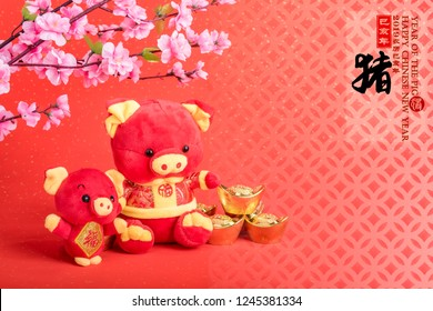 "Tradition Chinese cloth doll pig,2019 is year of the pig,Chinese black characters translation: ""pig"".Rightside chinese wording & seal mean:Chinese calendar for the year.word on pig mean good bless"