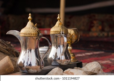Traditional Arabic Coffee Pot (Dallah)