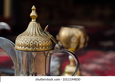 Traditional Arabic Coffee Pot (Dallah)