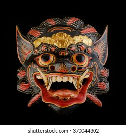 Traditional Balinese Mask on a dark background