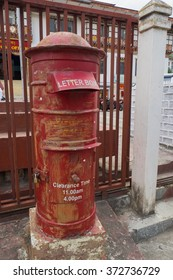 Traditional Bhutan Red Post box on a Thimphu Street, Bhutan