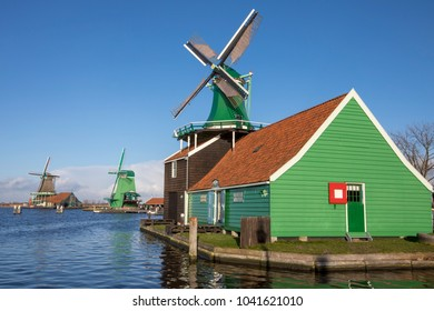 Traditional buildings in the Zaanse Schans, Zaandam, The Netherlands