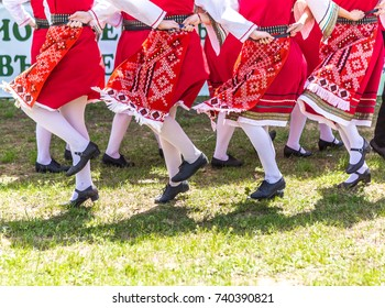 Traditional bulgarian dancers