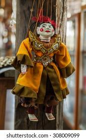 A traditional burmese puppet