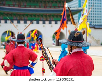 Traditional ceremony of Guard Changing at the Deoksugung Palace in Seoul, South Korea