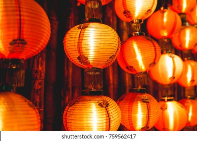 Traditional China Lantern Red lamp