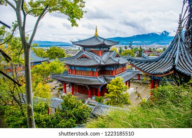 """Traditional Chinese architecture. Mu's Residence (Mufu Mansion). Located in Old Town of Lijiang, Yunnan Province, China. Translation is """"Palace of Mu's Family""""."""