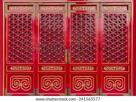Traditional Chinese Doors In Yuen Yuen Institue Temple, Hong Kong.
