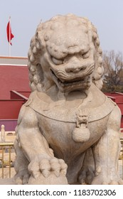 Traditional Chinese guardian animal statue at Tiananmen Gate in Beijing, China.