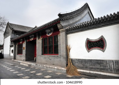 A traditional Chinese house in a Hutong in Beijing China.