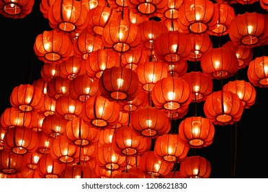 Traditional Chinese lanterns decorations in China Town, Singapore