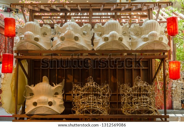 Traditional Chinese Lion Dance Head Mold Stock Photo (Edit