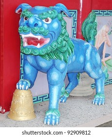 Traditional Chinese Lucky Lion