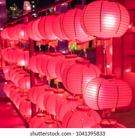 Traditional Chinese New Year Lantern with Chinese blessing words