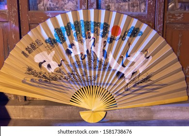 Traditional Chinese paper and bamboo folding hand fan, popular handmade souvenir from China