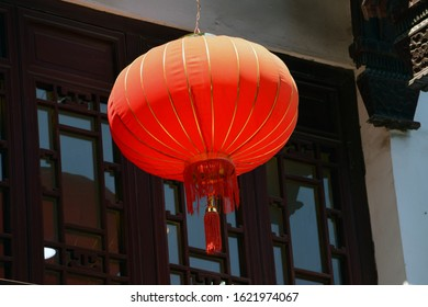Traditional chinese red lamp lantern