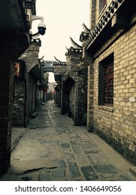 Traditional Chinese Street in Hefei, Anhui