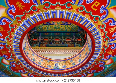 traditional chinese style temple at Wat Leng-Noei-Yi in Nonthaburi in Thailand