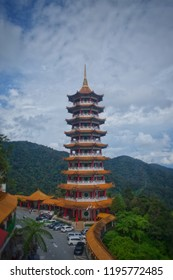 A traditional Chinese Temple in Genting Highlands, Malaysia.