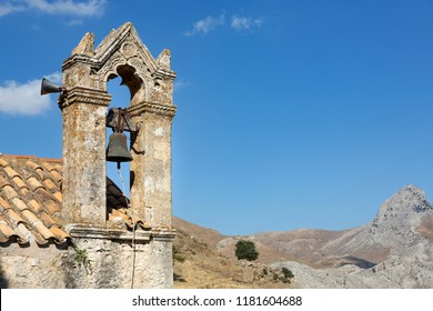 Traditional church steeple in Kapetaniana village, Crete, Greece