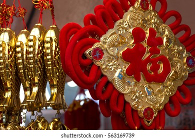 traditional decor for luck at lunar chinese new year  red hieroglyph close up selective focus