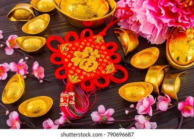 Traditional decorate for celebrate in new year ,that Chinese text mean good luck and new start your life.