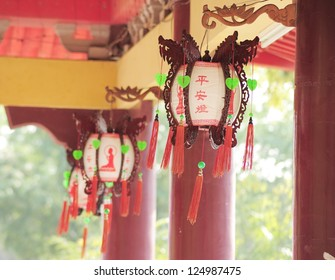 Traditional and decorative Chinese lantern